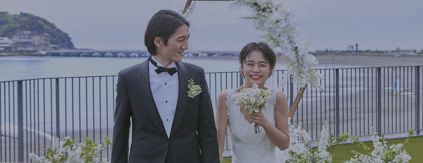 HOTEL AO KAMAKURA WEDDING